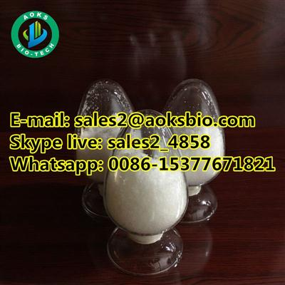 3-O-Ethyl-L-ascorbic acid price