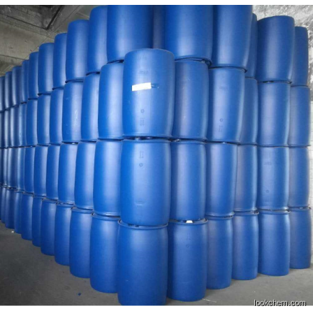 top supplier with high quality low price Methyl thioglycolate