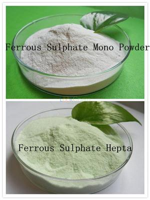 Heptahydrate Ferrous Sulfate/ferrous sulphate for water treatment, fertilizer