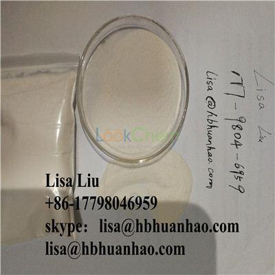 Acrylamide cas 9003-05-8,Acrylamide Price with  C3H5NO