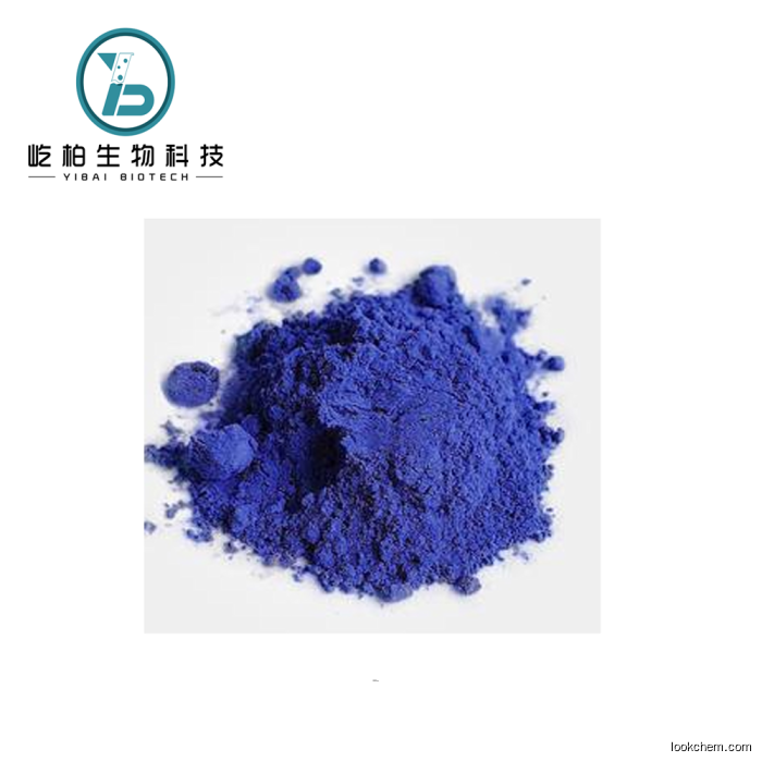 High Purity Powder Mitomycin C