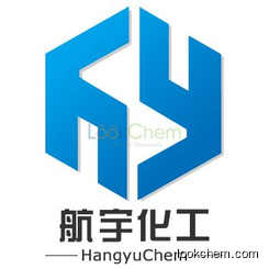 High quality Cyanuric Chloride
