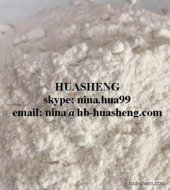 Nandrolone Phenylpropionate CAS NO.62-90-8