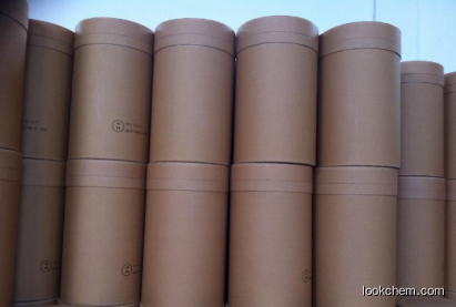 D-Serine with low price global D-Serine for sale