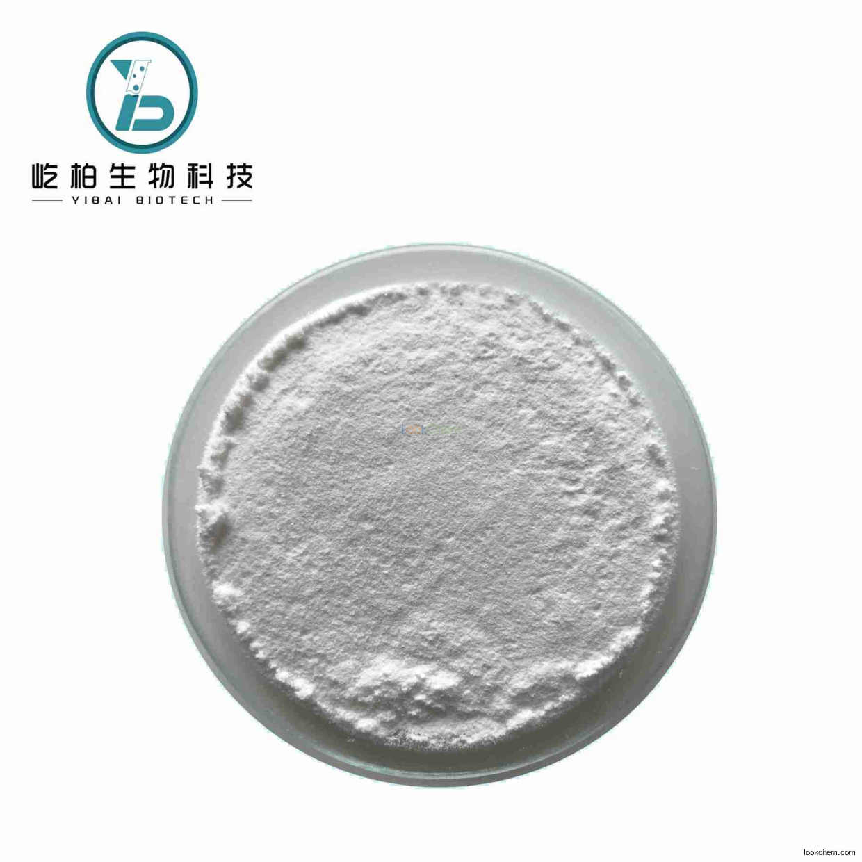High Purity Good Price Powder D Cycloserine / Cycloserine