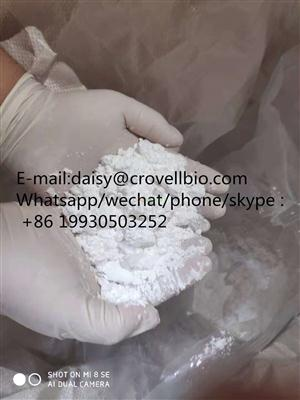 99% Purity Local Anesthetic Powder Procainamide Hydrochloride CAS: 614-39-1