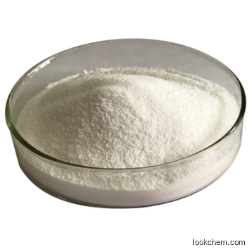 Cosmetic grade Anti-aging SOD Superoxide dismutase manufacturer