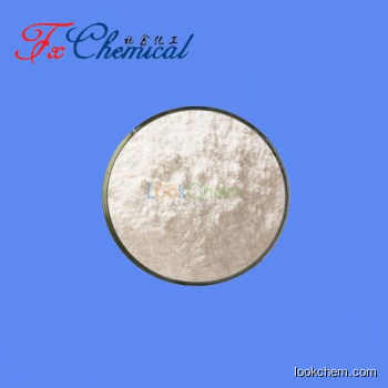 High quality Betaine hydrochloride Cas 590-46-5 with factory best price