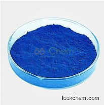 High Quality  copper(Ⅱ) sulfate pentahydrate