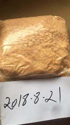 Muscle Building Drugs Trenbolone Enanthate CAS NO.10161-33-8