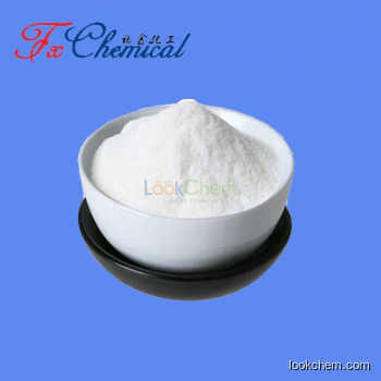 High quality Dexketoprofen trometamol Cas 156604-79-4 with best price