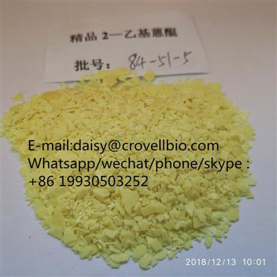 CAS 84-51-5 High Class Dye Intermediate 2-Ethyl Anthraquinone (2-EAQ)