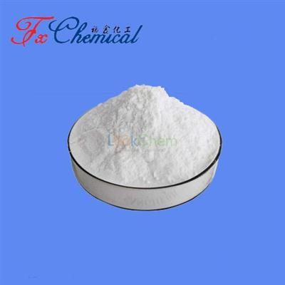 High quality natural Esculin Cas 531-75-9 with favorable price