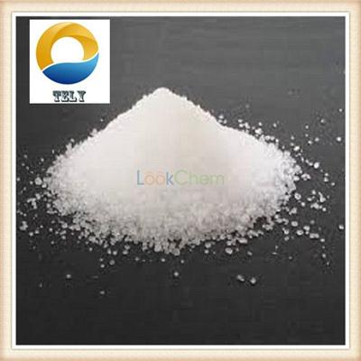 Magnesium sulfate heptahydrate best price, high purity Chinese supplier