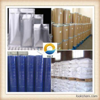 Silicon dioxide best price, high purity Chinese supplier