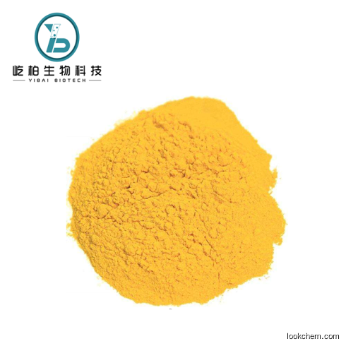 Good Price Quality Doxycycline monohydrate Powder