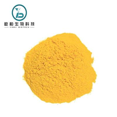 Good Price Quality Doxycycline hyclate Powder