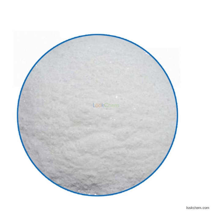 Produce feed,Food medicine Grade Powder Taurine  BP USP and so on