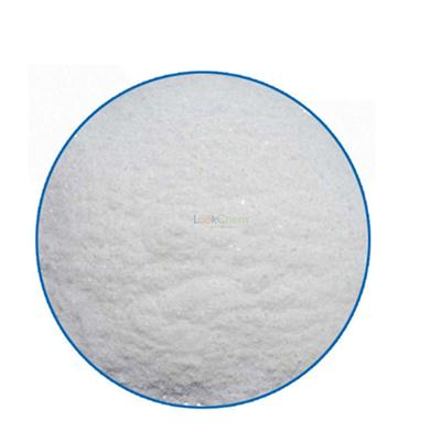 Food Grade Powder Taurine CAS NO.107-35-7