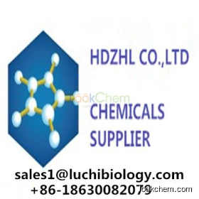 New product Levamisole hydrochloride CAS NO.16595-80-5