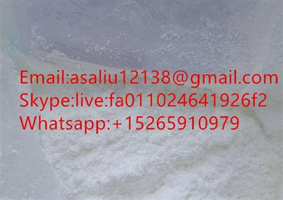 DL-Methionine  cas number:59-51-8