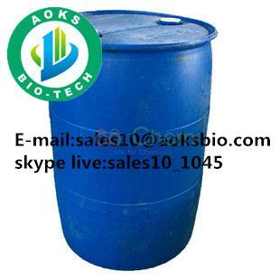 Top sale  Isobutyl acetate with best price CAS NO.110-19-0