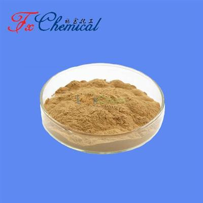 Food grade EDTA ferric sodium salt Cas 15708-41-5 with high quality and best price