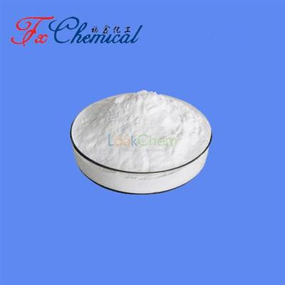 High quality BP standard Promethazine hydrochloride Cas 58-33-3 with favorable price