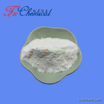 Factory high quality and best price Theophylline Cas 58-55-9 in BP/USP standard