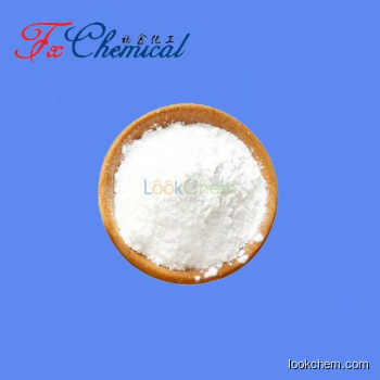 Hot selling high purity Fluconazole Cas 86386-73-4 with high quality and best price
