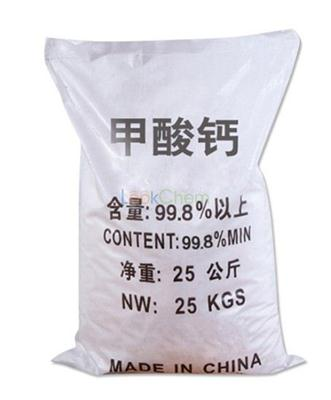 Supply 98 % of industrial calcium formate manufacturers wholesale national standard high content early strong dose of calcium formate