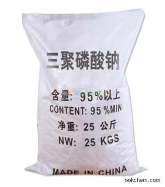 Supply industrial grade sodium tripolyphosphate in stock wholesale white powder national standard grade tripolyphosphate sodium