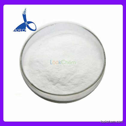 High Quality Ceftibuten Powder CAS 97519-39-6