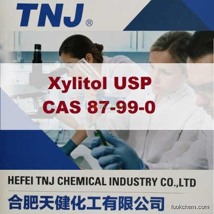 High quality xylitol for hot sale!/cas87-99-0