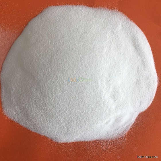 98.5% High purity cosmetic ingredient Magnesium Ascorbyl Phosphate Powder
