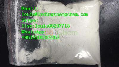 Top Quality 99% Rivaroxaban CAS 366789-02-8