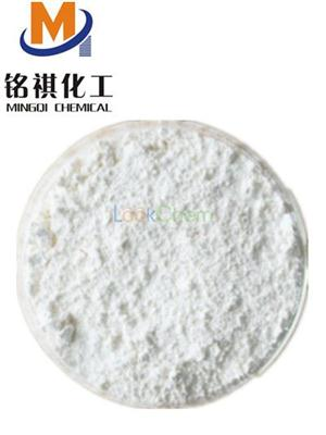Factory Supply top quality Betaine anhydrous powder