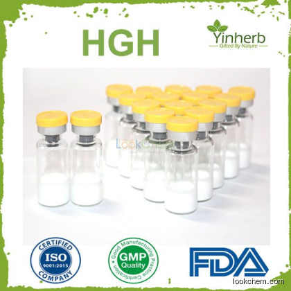 HGH Human Growth Hormone CAS No.: 12629-01-5