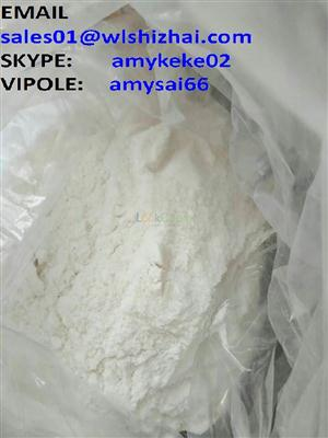 Altrenogest in stock CAS 850-52-2 CAS NO.850-52-2
