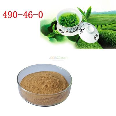 L-Epicatechin 98% CAS 490-46-0 from China professional supplier !