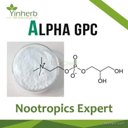 Alpha GPC Choline Alfoscerate with High Purity(28319-77-9)