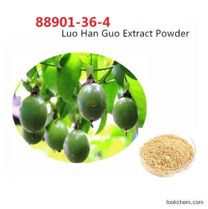 CAS NO 88901-36-4 Lo Han Guo Extract Mogroside 90% 98% Luo Han Guo Powder for Food Additives