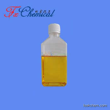 Good quality Lanolin oil CAS 70321-63-0 supplied by manufacturer