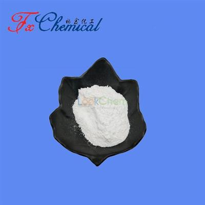 Factory best price Inositol nicotinate Cas 6556-11-2 with high quality in BP standard