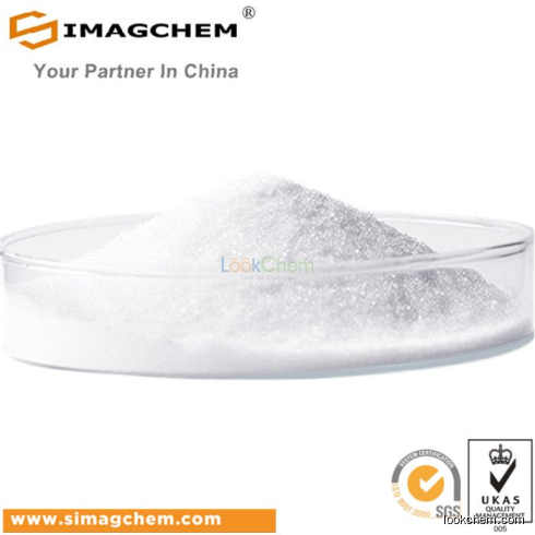 High quality Resorcinol supplier in China