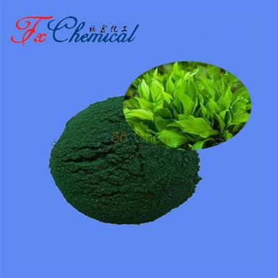 Good quality Spirulina powder CAS 724424-92-4 with factory price