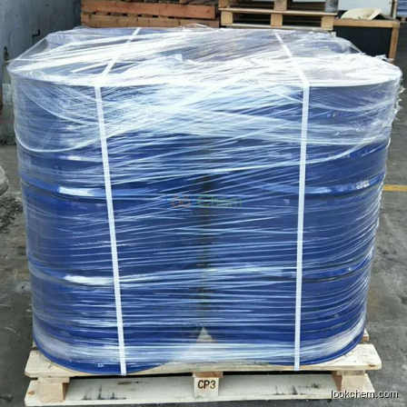 High quality Hexamethyldisiloxane supplier in China