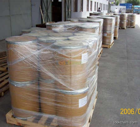 High quality P-Nitrobenzoyl Chloride  supplier in China