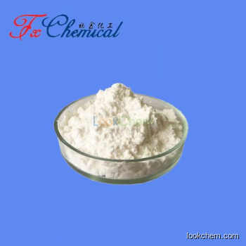 Factory high quality Zinc bacitracin Cas 1405-89-6 with favorable price