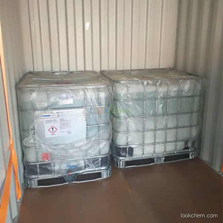 High quality N-Hexylamine supplier in China